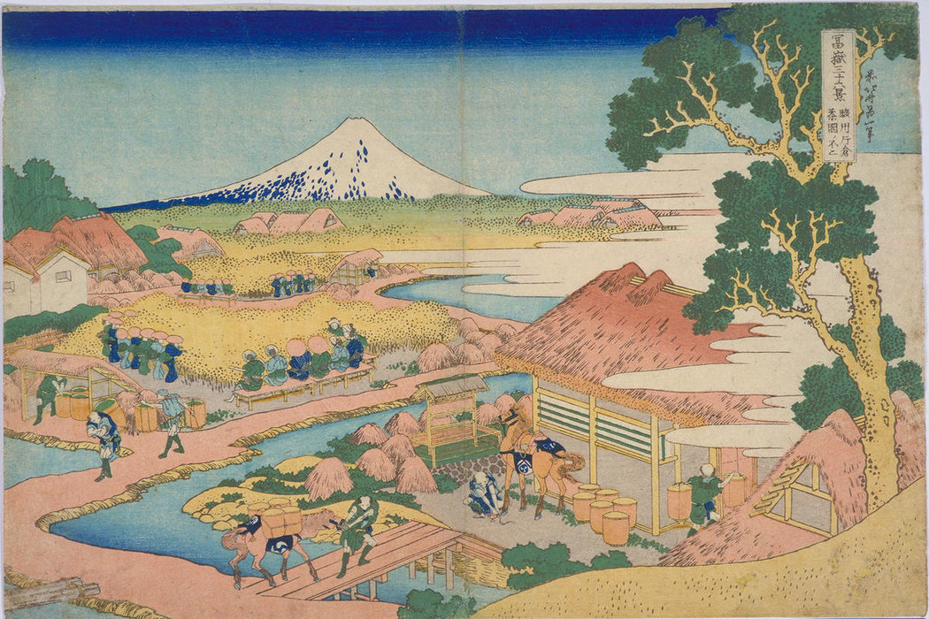 Fuji Viewed From The Tea Plantation At Katakura In Suruga Province by Katsushika Hokusai (1760-1849, Japan)