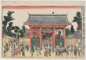 Katsushika Hokusai - Gate Of The Thunder And Wind Gods At Kinryûzan Temple In Asakusa