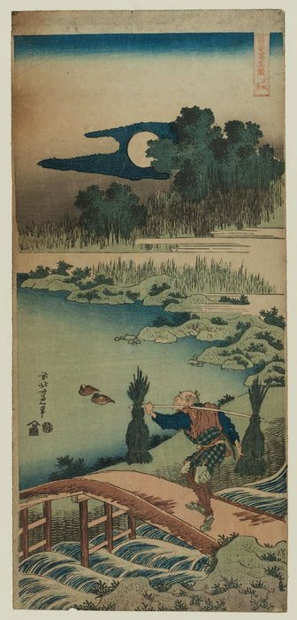 Gathering Rushes by Katsushika Hokusai (1760-1849, Japan)