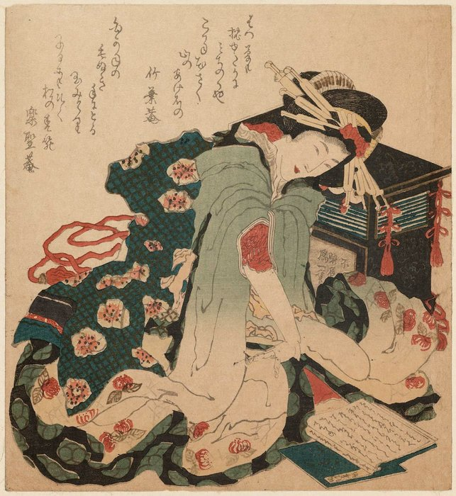 Gidayû Chantress Reading Books by Katsushika Hokusai (1760-1849, Japan)