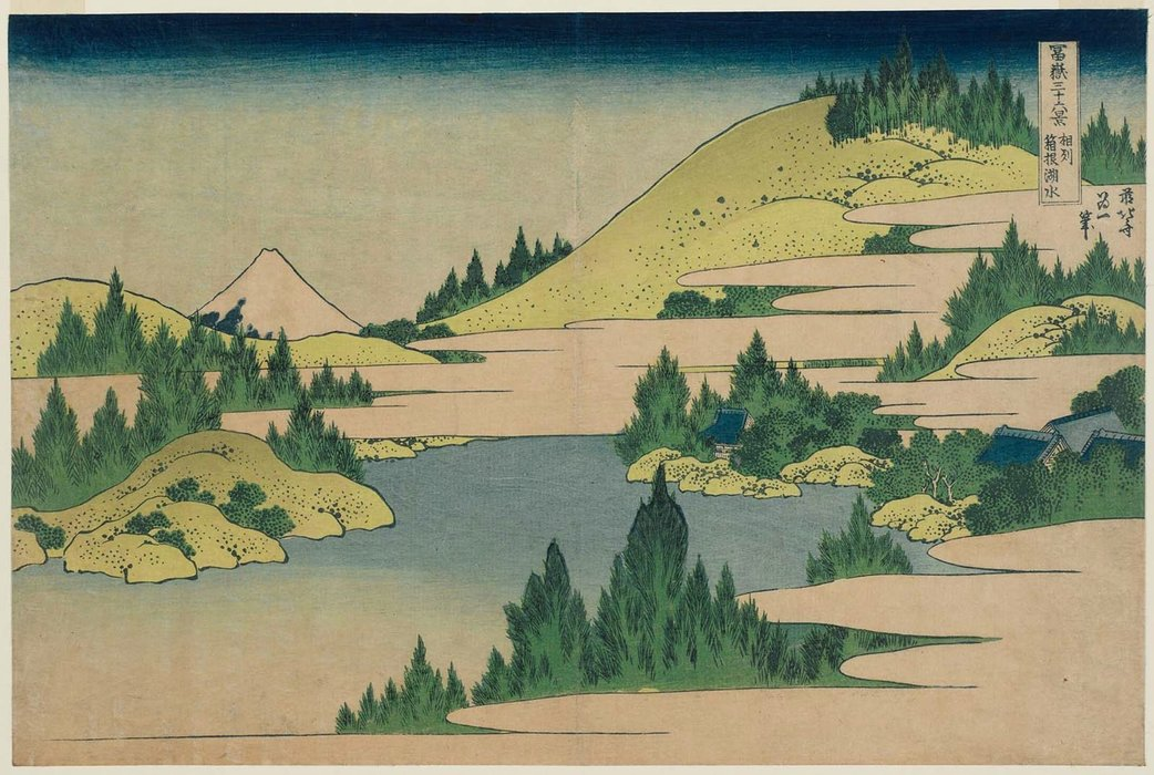Hakone Lake In Sagami Province by Katsushika Hokusai (1760-1849, Japan)