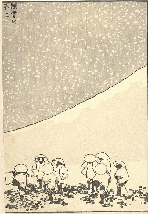 Half Of Detatched Page From One Hundred Views Of Mount Fuji by Katsushika Hokusai (1760-1849, Japan)