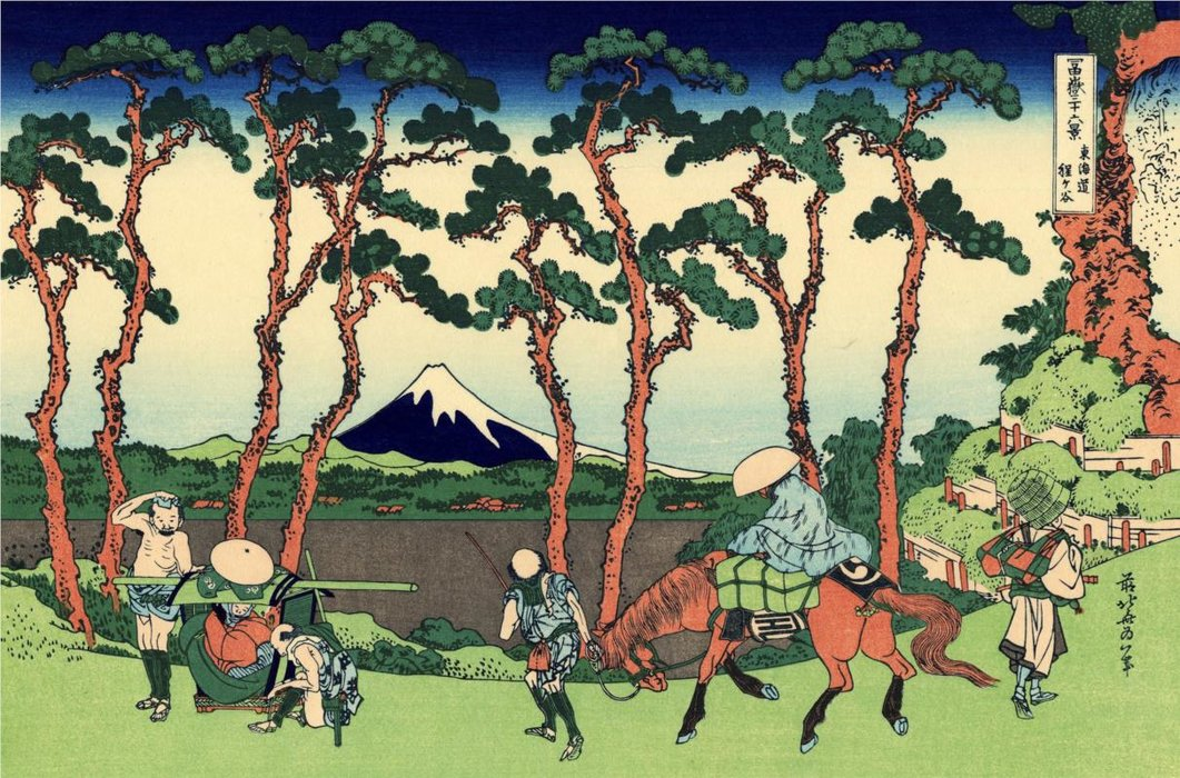 Hodogaya On The Tokaido by Katsushika Hokusai (1760-1849, Japan)