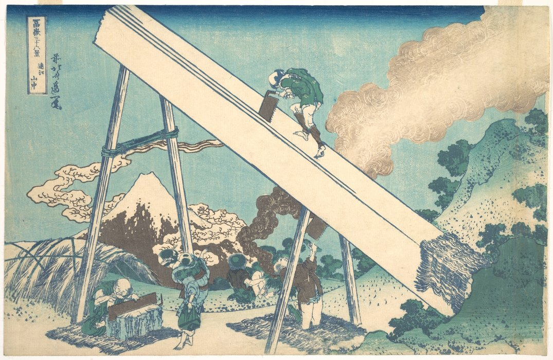 In The Mountains Of Tôtomi Province by Katsushika Hokusai (1760-1849, Japan)