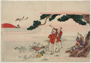 Katsushika Hokusai - Jo And Uba, The Spirits Of The Pine Trees Of Takasago And Sumiyoshi