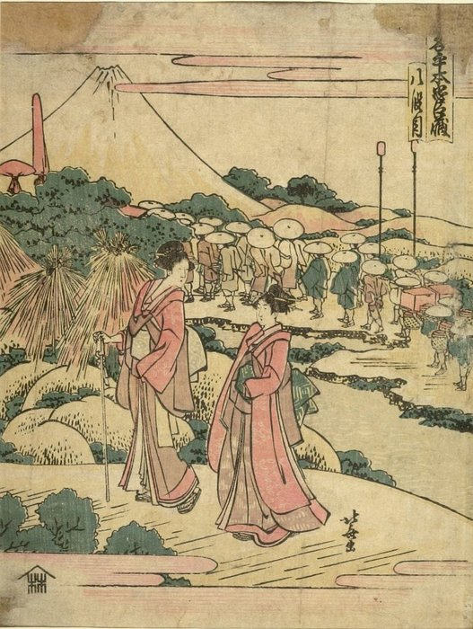 Kakogawa Tonase And Konami Traveling by Katsushika Hokusai (1760-1849, Japan) | Oil Painting | WahooArt.com