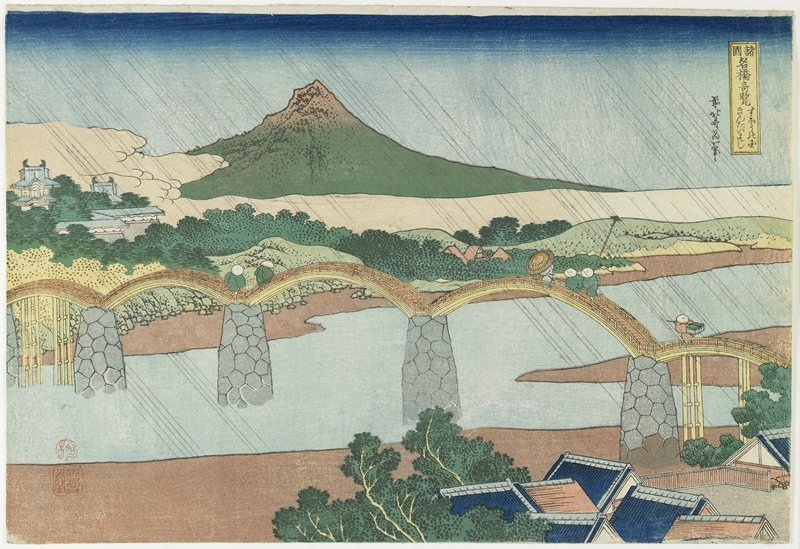 Kintai Bridge In Suo Province by Katsushika Hokusai (1760-1849, Japan)