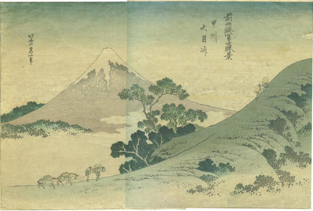 Koshu Inume Pass by Katsushika Hokusai (1760-1849, Japan) | Painting Copy | WahooArt.com