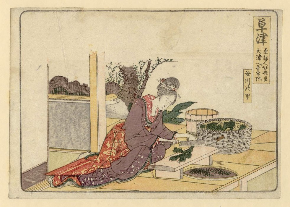 Kusatsu, From An Untitled Series Of The Fifty-three Stations Of The Tôkaidô Road by Katsushika Hokusai (1760-1849, Japan)