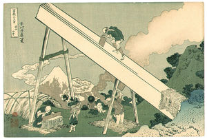 Katsushika Hokusai - Lumbermen - Thirtysix Views Of Mt. Fuji