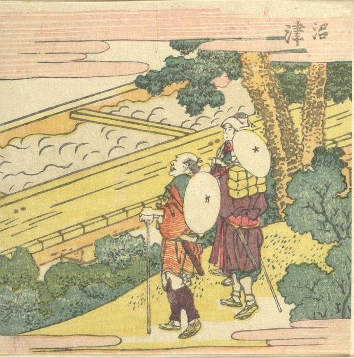 Man And Woman Looking by Katsushika Hokusai (1760-1849, Japan)