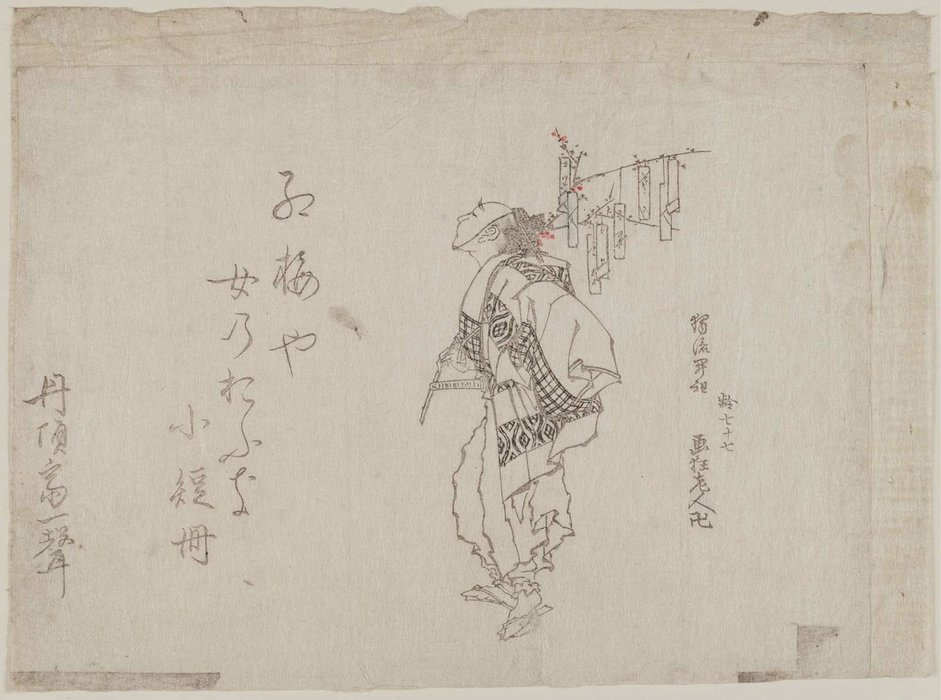 Man Carrying Red Plum Branch With Love Letters by Katsushika Hokusai (1760-1849, Japan)