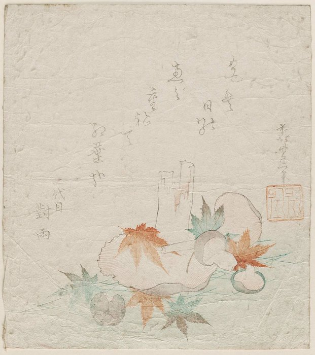 Maple Leaves And Mushrooms by Katsushika Hokusai (1760-1849, Japan)