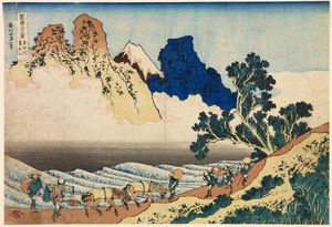 Katsushika Hokusai - Minobu River And The Back Of Mount Fuji