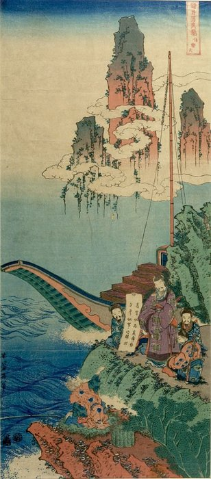 Mirroring Chinese Poems by Katsushika Hokusai (1760-1849, Japan) | Museum Quality Reproductions | WahooArt.com