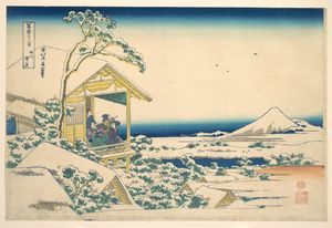 Katsushika Hokusai - Morning After The Snow At Koishikawa In Edo
