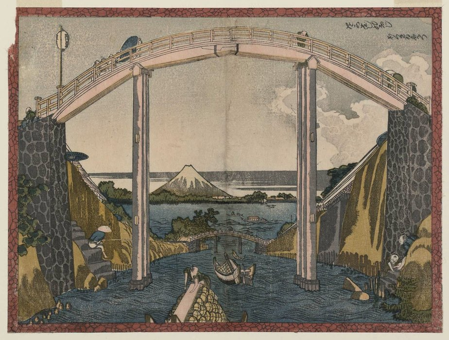 Mount Fuji Under High Bridge by Katsushika Hokusai (1760-1849, Japan)