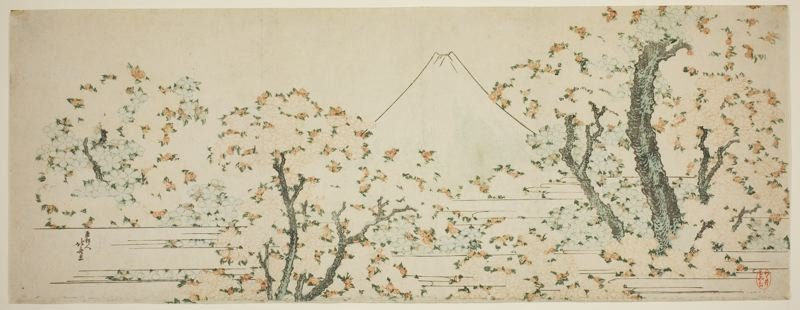 Mount Fuji With Cherry Trees In Bloom by Katsushika Hokusai (1760-1849, Japan)
