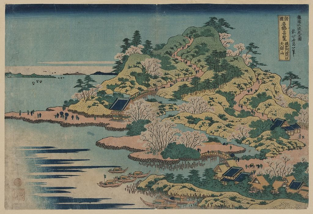 Mount Tempo At Setchu From The Mouth Of The River Aji by Katsushika Hokusai (1760-1849, Japan)