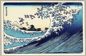 Katsushika Hokusai - Mt. Fuji And Big Wave