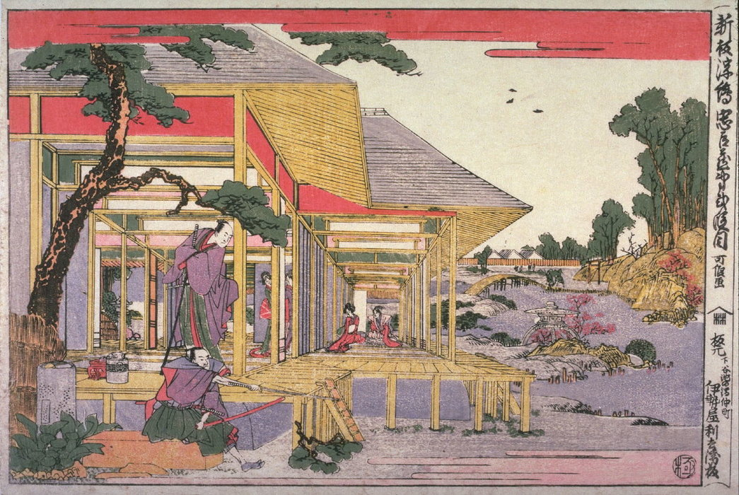 New Perspective Pictures Of The Chushingura by Katsushika Hokusai (1760-1849, Japan)