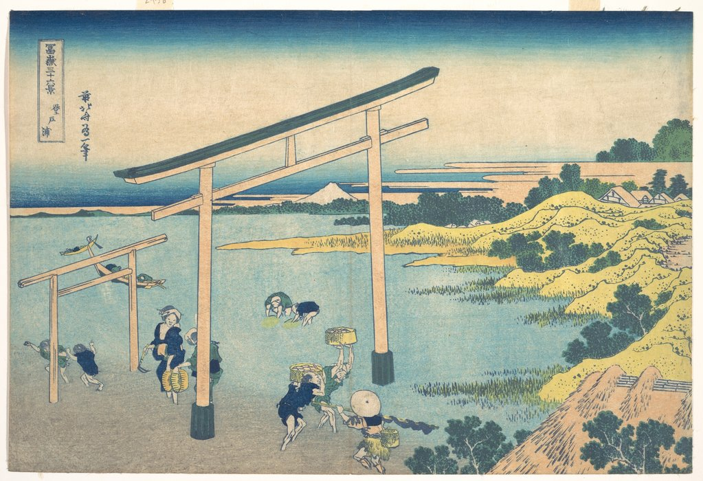 Noboto Bay by Katsushika Hokusai (1760-1849, Japan) | Art Reproduction | WahooArt.com