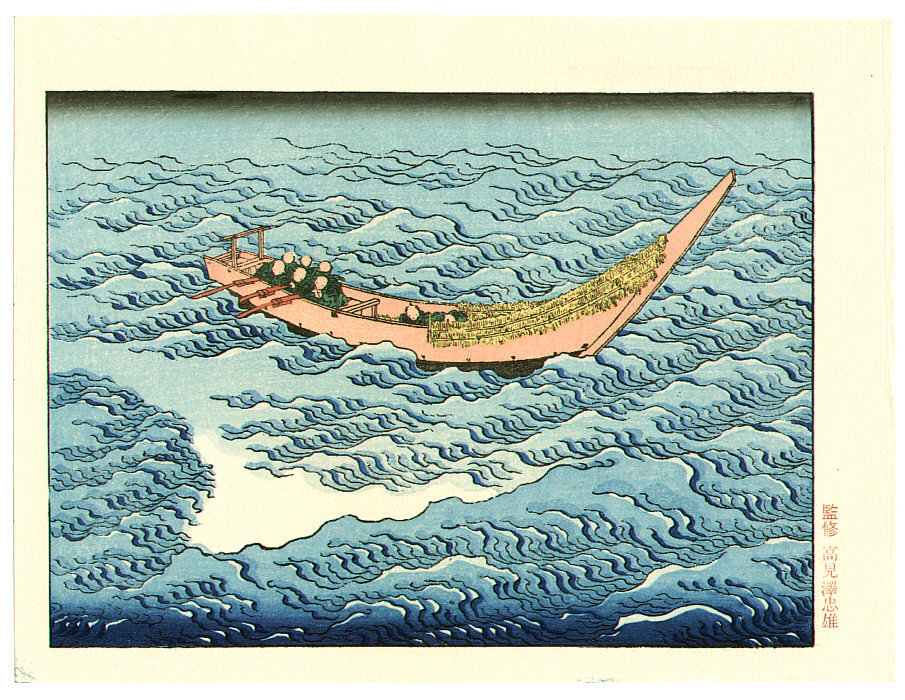 Ocean Wave by Katsushika Hokusai (1760-1849, Japan) | Oil Painting | WahooArt.com