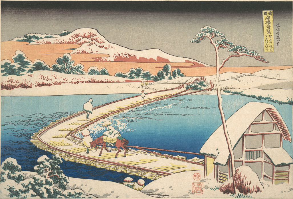 Old View Of The Boat-bridge At Sano In Kôzuke Province by Katsushika Hokusai (1760-1849, Japan) | WahooArt.com