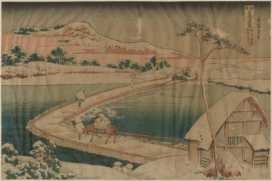 Old View Of The Pontoon Bridge At Sano In Kôzuke Province by Katsushika Hokusai (1760-1849, Japan)
