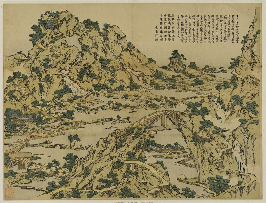 One Hundred Bridges In A Single View by Katsushika Hokusai (1760-1849, Japan) | Famous Paintings Reproductions | WahooArt.com