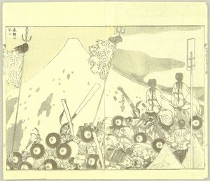 Katsushika Hokusai - One Hundred Views Of Mt. Fuji - Procession