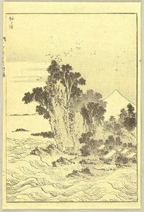 Katsushika Hokusai - One Hundred Views Of Mt. Fuji