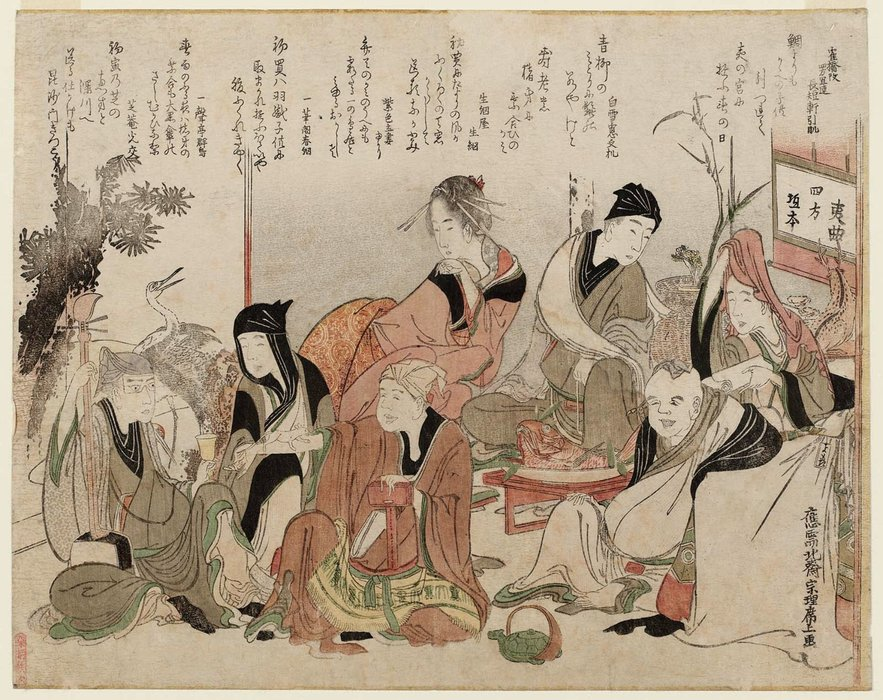 Party Charades Of The Seven Gods Of Good Fortune by Katsushika Hokusai (1760-1849, Japan) | Museum Quality Reproductions | WahooArt.com