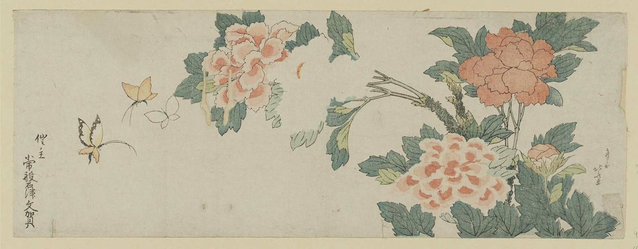 Peonies And Butterflies by Katsushika Hokusai (1760-1849, Japan) | Painting Copy | WahooArt.com