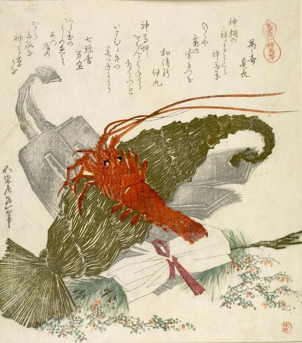 Prawn And Other Offerings by Katsushika Hokusai (1760-1849, Japan)