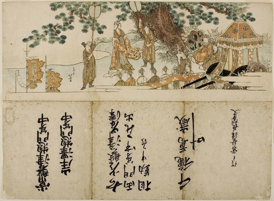 Procession Of Foreign Officials Resting By River by Katsushika Hokusai (1760-1849, Japan)