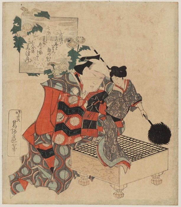 Puppeteer With Puppet Of A Female Feathered-lance Bearer by Katsushika Hokusai (1760-1849, Japan)