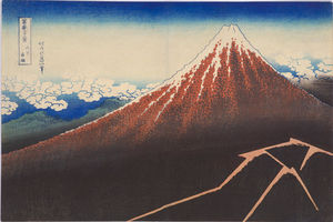 Order Oil Painting : Rain Storm Beneath The Peak by Katsushika Hokusai (1760-1849, Japan) | WahooArt.com