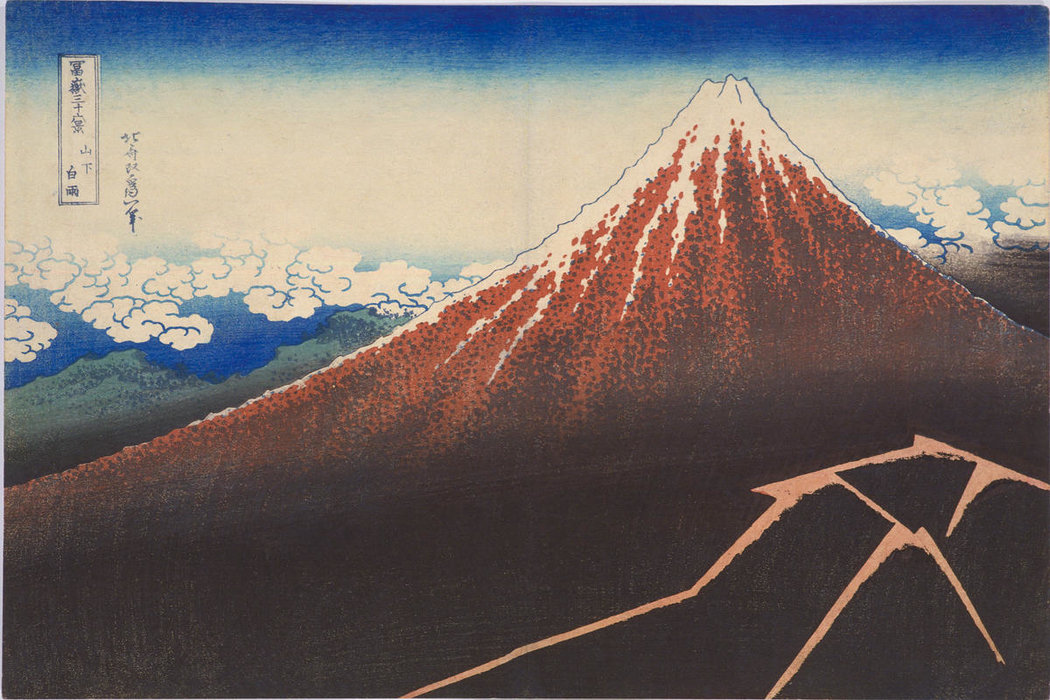 Rain Storm Beneath The Peak by Katsushika Hokusai (1760-1849, Japan) | Oil Painting | WahooArt.com