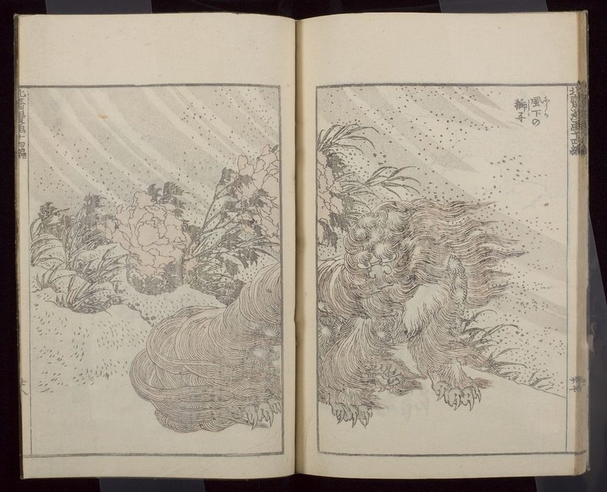 Random Sketches by Katsushika Hokusai (1760-1849, Japan) | Painting Copy | WahooArt.com
