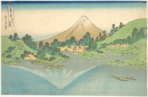 Katsushika Hokusai - Reflection In Lake At Misaka In Kai Province