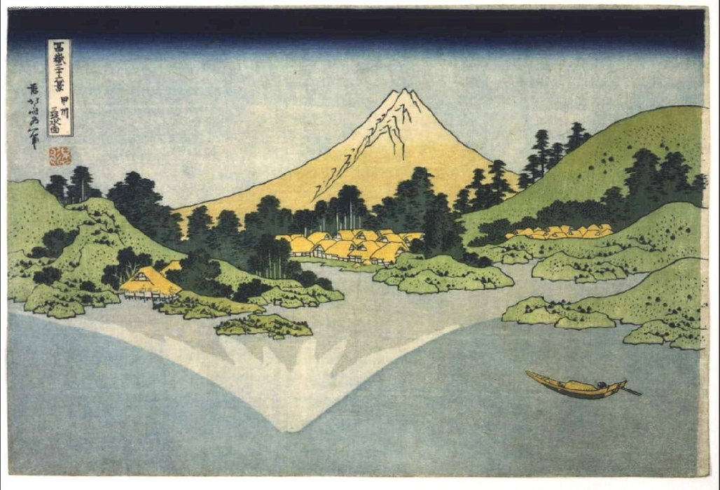Reflection In Lake Misaka by Katsushika Hokusai (1760-1849, Japan)