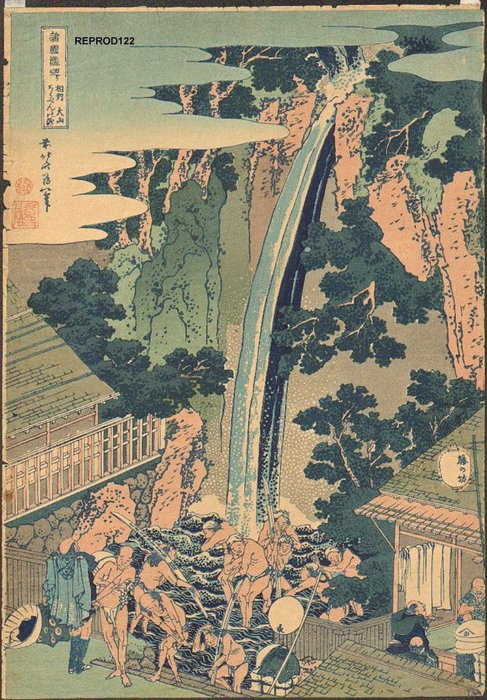Reproduction by Katsushika Hokusai (1760-1849, Japan)