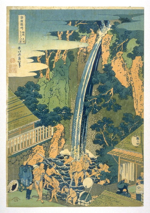 Roben Waterfall by Katsushika Hokusai (1760-1849, Japan) | Famous Paintings Reproductions | WahooArt.com
