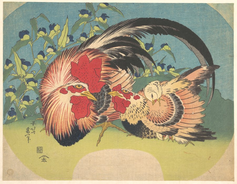 Rooster, Hen And Chicken With Spiderwort by Katsushika Hokusai (1760-1849, Japan)