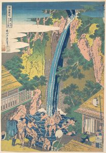 Katsushika Hokusai - Rôben Waterfall At Ôyama In Sagami Province