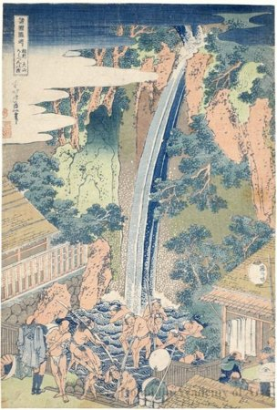 Röben Waterfall At Söshu Oyama In Sagami by Katsushika Hokusai (1760-1849, Japan)