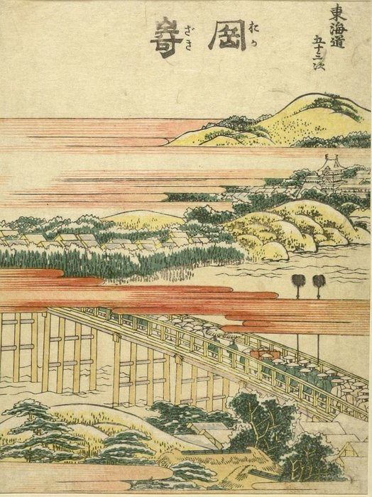 Samurai Procession Crossing Over A Bridge by Katsushika Hokusai (1760-1849, Japan)