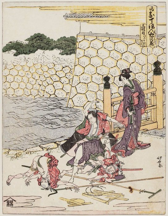 Scene Of The Quarrel by Katsushika Hokusai (1760-1849, Japan)