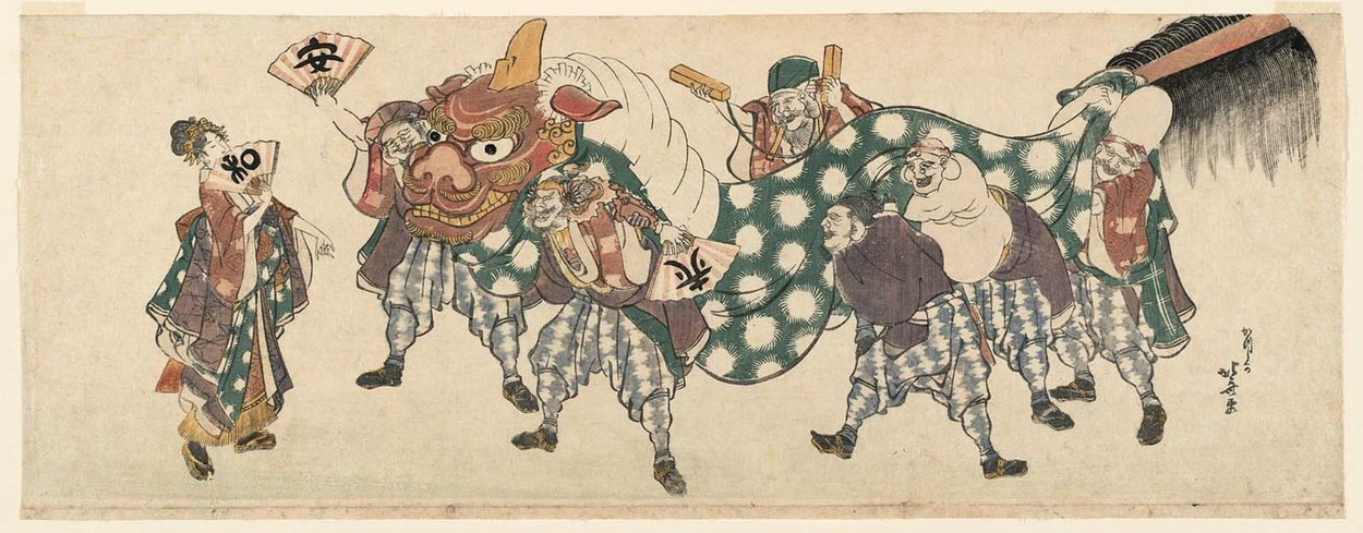 Seven Gods Of Good Fortune In A Lion Dance by Katsushika Hokusai (1760-1849, Japan)